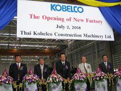 News Release : July 02, 2008 ___KOBELCO Construction