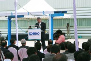 News Release : Apr 15, 2011 ___KOBELCO Construction